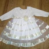 Шикарне плаття ТМ Бетіс для принцеси на 1 рочок + подарунок