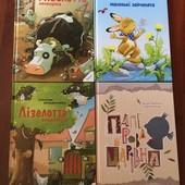 Дитяча книга на вибір