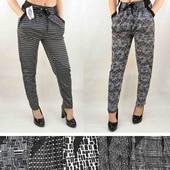 Женские брюки летние с геометрическим узором!!!