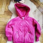 Стильная и яркая куртка из PU-кожи на весну)