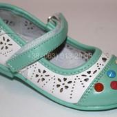 Туфлі, остання пара