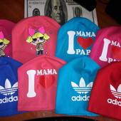 Модные шапочки 1 на выбор