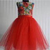 Нарядное фатиновое  платье! На выбор.