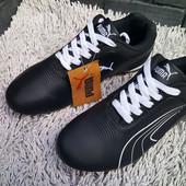 Матовые кроссовки Puma Ferrari унисекс Есть наложенный платеж.