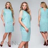 Двойка: платье + съёмная кофточка с бусинами, р-ры 48, 50