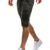 Крутые шорты от польского бренда Bolf