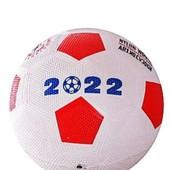 Отличный футбольный мяч! размер 4-5, 290-350гр., Резина Grain.Надежный и практичный! Качество супер!