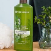 Не пропустите! шампунь Детокс и Восстановление от Yves Rocher
