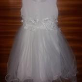 Шикарне платтячко для вашої принцеси!