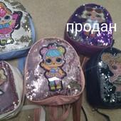 Рюкзаки с пайетками перевертышами и мигалкой