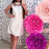 Новое !! Лёгкое котоновое платье прямого кроя декорировано отделкой из гипюра
