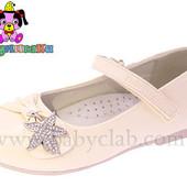 Туфли для девочки тм шалунишка