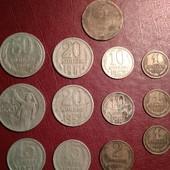 Монеты СССР 60- ых годов одним лотом