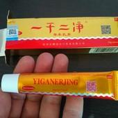 Крем Yiganerjing от экземы, псориаза и т.п. В лоте туба 15 грамм