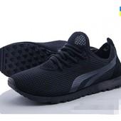 Отличные,качественные фирменные кроссы!Прогресс!Украина!