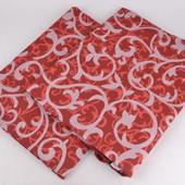Замечательные!!Наволочки на ваши подушечки в лоте 2 шт!!!размер 70х70!!Укр почта 30гр