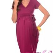 Плаття для вагітних Purpless