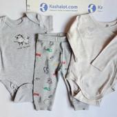 Lupilu бодики для новорождённого 0-2 мес / р.50-56