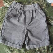 Вельветовые шорты для мальчика