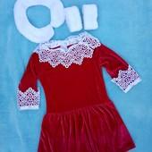 Платье трансформер зима-лето, дорогой бархат
