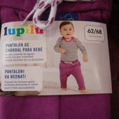 Lupilu -джогеры для малышки 62-68  см
