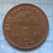 Монета Малайзии 1 сен 2001