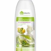 Концентрированное средство для мытья посуды с экстрактом шалфея (faberlic)