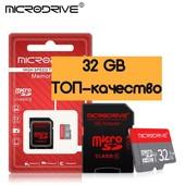 Новая 10класс! MicroSD карта памяти 32gb, для телефонов, плантешов. В рознице от340 грн топ-качество