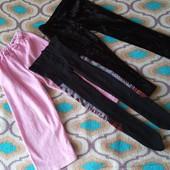 Одним лотом!Штаны, лосины и колготки для девочки на 2,5-3 года. б/у в отличном состоянии .