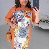 Женское платье батал. Материал: бархат деми