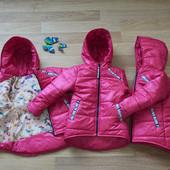 Куртка детская демисезонная для девочки