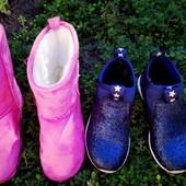 Ботинки H&M и угги под замш б.у. одним лотом для девочки на ножку 16см