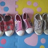 Обувь одним лотом 27 р