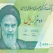 Иран 10000 риал UNC