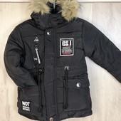 Зима! Теплые удлинённые детские куртки! Замеры. В сезон будут дороже
