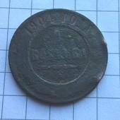 Монета царская 1 копейка 1904