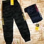 Спортивные брюки с начесом для мальчиков . 134 р