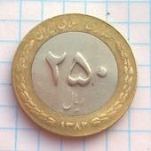 Монета Ирана 250 риалов