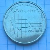 Монета Йордании 10 пиастров