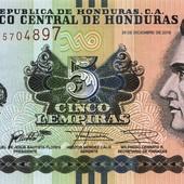 Гондурас 5 лемпир UNC