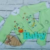 Новый хлопковый костюм комплект Кроха для малышей ТМ Авекс р. 68-74. Можно на подарок.