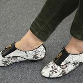 Женские легкие осенние туфельки.