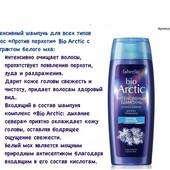 Интенсивный шампунь против перхоти для всех типов волос