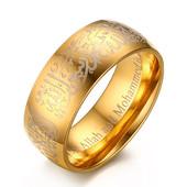 Мусульманское кольцо