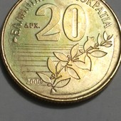 Монета Греции 20 драхм 2000 год !!!