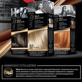 Стойкая крем-краска для волос «Шелковое окрашивание», (faberlic) тон на выбор