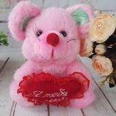 Розовый мышонок 19 см