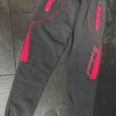 Теплые спортивные штаны на девочку рр 135-158. Супер качества!!