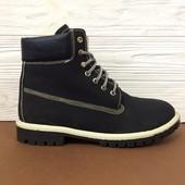 # 50-118(41) *12* Мужские кожаные зимние ботинки Mary Shoes! Распродажа последних размеров -70%