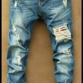 :•:NeW:•: рваные джинсы ! Всего 2 шт :( 28р.;30р.): замеры в описании :::в